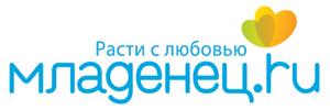 Подгузники и трусики Insinse в детском магазине Младенец.ру